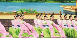 SHEN YUN – Enter a Divine Land coming soon to the Michigan Opera Theatre