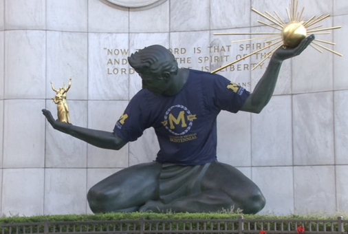 Spirit of Detroit dons maize and blue as University of Michigan turns 200